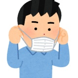 『【悲報】使い捨てマスクを3、4日使い続けてるヤツwwwwwww』の画像