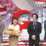 『【元乃木坂46】永島聖羅、卒業・・・』の画像