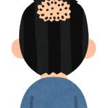 『枕カバー白いのにしたらめっちゃ髪抜けたから黒いのに戻した 』の画像
