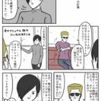 小山コータローのブログ