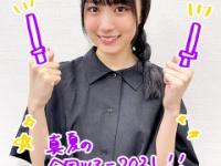 【乃木坂46】この髪型の賀喜遥香、超絶可愛いな!!!!!!!!