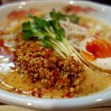 『担々麺にマヨネーズ入れると美味い!!』の画像