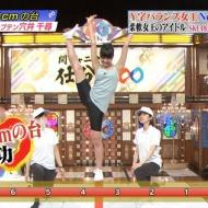 【速報】HKT 穴井千尋キャップのY字が綺麗と話題に(画像あり) アイドルファンマスター