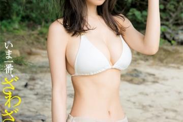 泉里香さん、エロエロビキニ姿をインスタグラムで公開