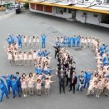 『三協50周年!記念イベント開催』の画像