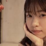 『【元乃木坂46】圧倒的彼女感・・・西野七瀬、目がキラキラしてる・・・【動画あり】』の画像