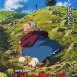 『Howls Moving Castle』の画像