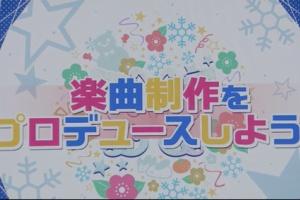 【ミリシタ】765プロライブシアターの宣伝ソング制作決定!7thライブでお披露目予定!
