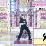 『【乃木坂46】『まいちゅんはダメ!!!』渡辺みり愛、46時間TVダンス完コピ披露の裏話が明らかに・・・』の画像