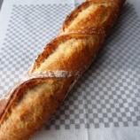 『ホシノ酵母 バゲット・プレッツェル・にんじんパン・きなこパン』の画像