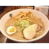『札幌ラーメン』の画像