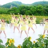 『[動画]20210825 =LOVE(イコールラブ)/ ウィークエンドシトロン Dance ver.【MV full】【イコラブ】』の画像