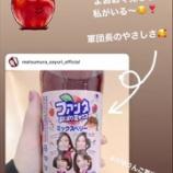 『【乃木坂46】可愛い〜!!これさゆりんご軍団ver.もあるのか!!!!!!』の画像
