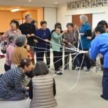『11月20日桔梗町会館で世代間交流会』の画像