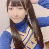『[≠ME] メンバーリレーブログ「櫻井もも」(1/18)【ノイミー、ももきゅん】』の画像