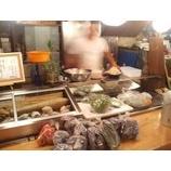 『開運レシピ会議』の画像