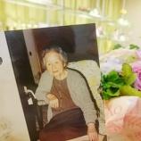 『「女の子は笑顔で」おばあちゃんの命日』の画像