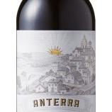 『【新商品】イタリアワイン メッツァコロナ「アンテッラ」2商品発売』の画像