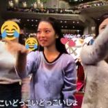 『【乃木坂46】エッッッ!!!ジャニーズの番組『ザ少年倶楽部』客席に坂口珠美を発見したんだが!!!!!!』の画像