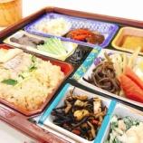 『暮らしに活かす薬膳セミナー理論編&実践編 実践編はitsu葉の薬膳お弁当♪』の画像
