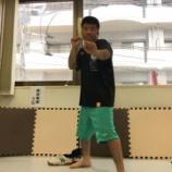 『【久留米】護身術&空手体験』の画像