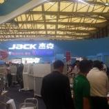 『上海ミシンショー(CISMA展)訪問! VOL.3』の画像