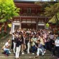 師範合宿(1)〜4/25はシャンバラが開く日だった!〜