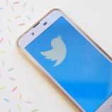 『【コロナ銘柄】Twitterに脚光!最速に情報が得られる重要インフラツールとしてユーザー数がうなぎ上り。』の画像