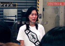 松井珠理奈「うちらが戦うのはAKBじゃない、乃木坂だから。欅と乃木坂だから!SKEしか戦えないから!」←コレどうなん?w