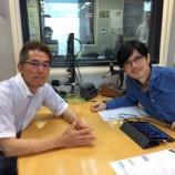 『FM滋賀 e−radioで「はんだ付け」』の画像