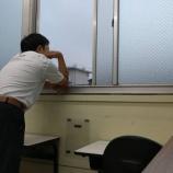 『本日の授業に関して』の画像