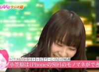 【AKB48】Siri「なーにゃは元エース候補です」