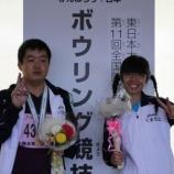 『【熊本】2011 全国障害者スポーツ大会 おいでませ!山口大会に3名出場』の画像
