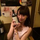 『【元乃木坂46】源田壮亮選手、お酒は弱い模様・・・』の画像
