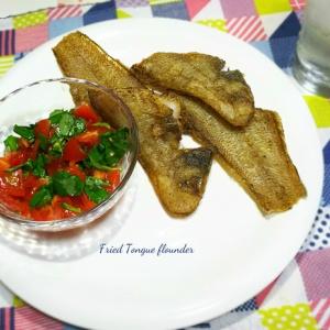 ホロっと取れて食べやすい♪舌平目の唐揚 トマトバジルソース
