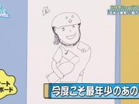【日向坂46】河田さん、法の抜け穴を発見するwwwwwwwww