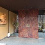 いい旅館訪問記 旅館マニアによる高級旅館のおすすめ
