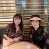 『お友達とお茶』の画像