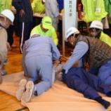 『函館市防災総合訓練に参加』の画像
