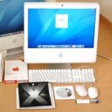 『iMac G5 最終バージョンをオークション中です。』の画像