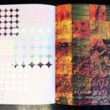 『北九州市のグラフィックデザイナーが「錆ZINE(サビジン)」発行/福岡』の画像