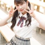 『[動画]2019.09.03 FM FUJI「=LOVE山本杏奈の真夜中 Labo」【イコラブ】』の画像