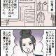 独身女7人の奇妙なクリスマス(1/3)