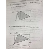『算数的正解』の画像