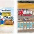 お馴染みのドン・キホーテが香港で回転寿司店をオープン!!
