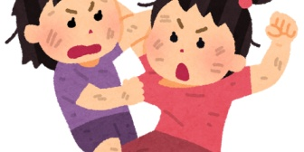 父親ですが教えて下さい。11歳と8歳の姉妹喧嘩が絶えない。たたきあったり髪の毛ひっぱりあったり。