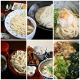 『【連載】「週刊大衆」極うま麺 20200511発売号』の画像