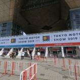 『【イベント】東京モーターショー「グルメキングダム」』の画像
