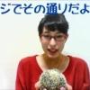 平田家に住む謎の生物をご覧ください・・・