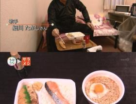 【画像】細川たかしさんの食事が質素な件wwwwww